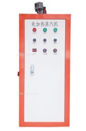 供应反应釜专用电加热蒸汽锅炉