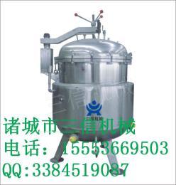 粽子專用煮鍋   蒸煮鍋生產商