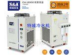 联赢光纤激光焊接机专用冷水机特域CW-6300ET