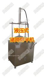 厂家直销【劈半机 猪蹄分割机 】猪蹄加工设备