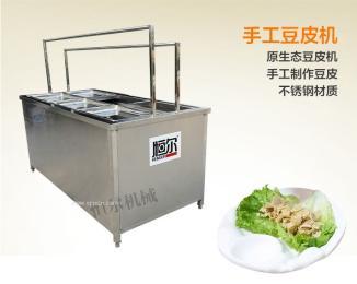 供应恒尔HE-1原生态手工油豆皮机