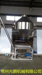 次磷酸铝双锥回转真空干燥机