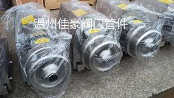 304不銹鋼防爆衛生級離心式物料泵