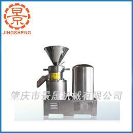 精品型胶体磨JC-80