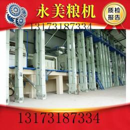 永美生產NZJ100-300噸小米加工設備
