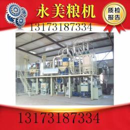 山東永美高產量20-100噸玉米深加工成套設備