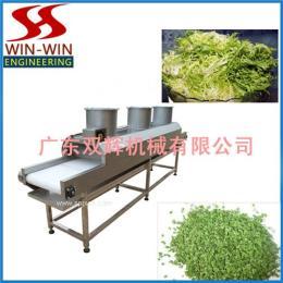 蔬菜风干机FG-3000