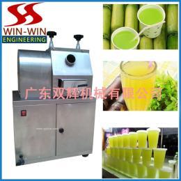 台式榨甘蔗汁机WY-817