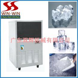 流水式系列制冰机