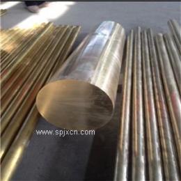 现货C5191磷青铜棒 耐腐蚀易削C5210磷青铜棒厂家