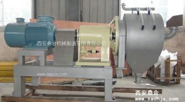 高速冷打精制浆机