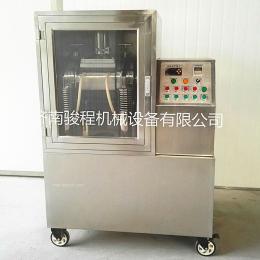 振动式超细粉碎机 中药超微粉碎设备生产厂家