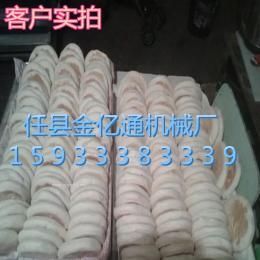 汉堡饼机供应商,河北任县金亿通专业生产