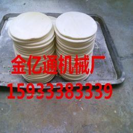 金億通廠家供應小型里脊肉餅成型機,白吉饃成型機,肉夾饃成型機