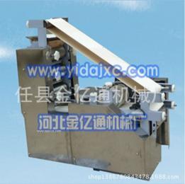 新型饺子皮机生产厂家,馄饨皮机,全自动商用创业设备