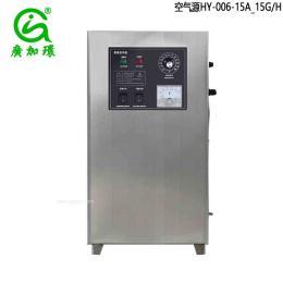15克臭氧发生器,臭氧发生器价格,广州佳环直销