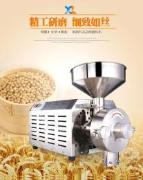 供应旭朗新款860五谷杂粮磨粉机 北京不锈钢打粉机