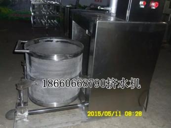 菌类挤水机,液压挤水机