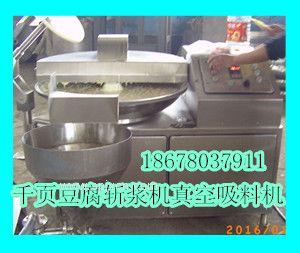 千頁豆腐絲加工設備一次成型切絲機價格