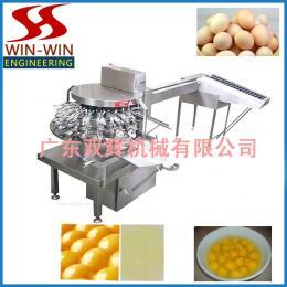 打蛋机(蛋杯式分离蛋黄蛋白)DC-528