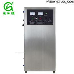 20克臭氧发生器,广州臭氧发生器