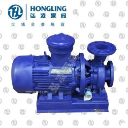 ISWB型卧式管道油泵,卧式离心油泵,管道泵