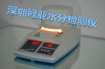冠亚SFY煤焦油水分检测仪,水份测定仪,*服务