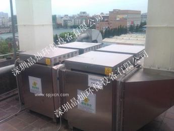供应食品厂烘烤尾气处理设备
