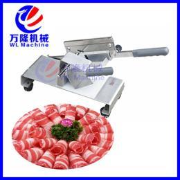 手动冻肉切片机/切肉片机/瓜果切片机/冻肉切片机