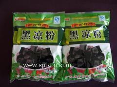 貴港優惠黑涼粉供應 廣西黑涼粉