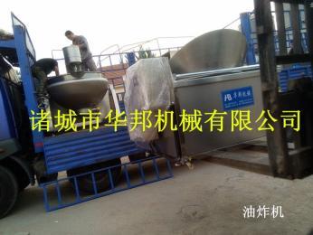 供应自动搅拌自动出料油炸机 电加热油炸机 油炸流水线