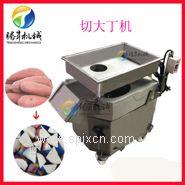 果蔬切菜机 不锈钢果蔬切丁设备