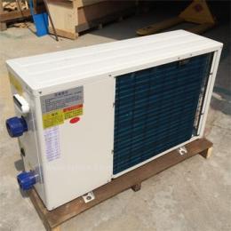 渔悦工厂大型工业冷水机厂家带空气源热泵