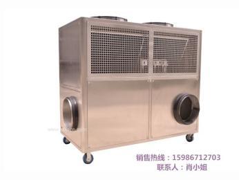 曝光机专用冷风机