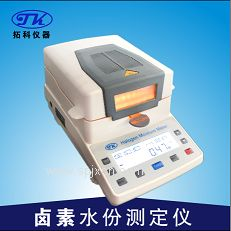 台式国标烘干法粮食水分仪 食品原料水分测试仪