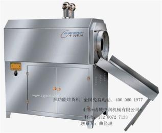 厂家热销大型板栗炒制设备 松子炒货机 榛子炒货机