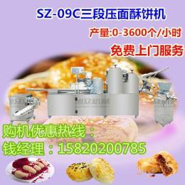 酥饼机价格 全自动酥饼机