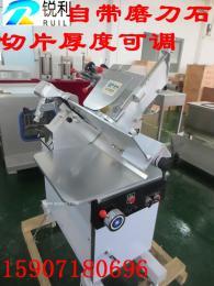 湖北RL-350切冻肉机 仙桃切冻肉机