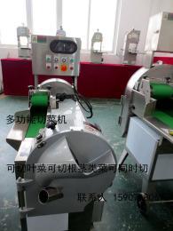 武汉RL-801多功能切菜机 湖北切菜机 仙桃切菜机