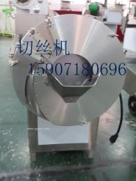 武汉RL-822全不锈钢切丝机