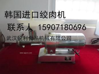 武汉锐利RL-22S小型绞肉机 韩国进口绞肉机