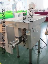 武汉锐利RL-432全不锈钢大型绞肉机