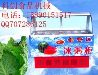 鄭州冰粥機