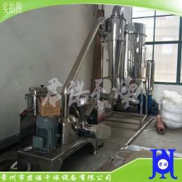 五谷杂粮超微粉碎机 核桃粉超细磨磨粉机 不锈钢大米超微粉碎机
