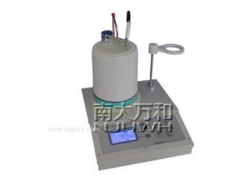 溶解热(中和热) 一体化实验装置