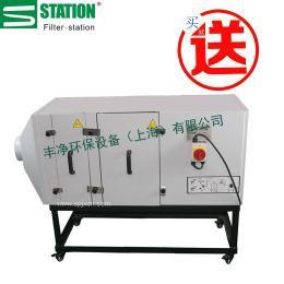 提供工業油霧凈化設備生產廠家-豐凈環保設備