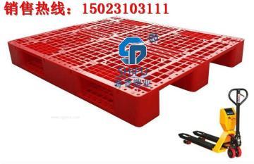 重庆智能仓库用的塑料托盘