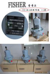 95H-40,95H-128,95H-105费希尔Fisher/美国调压器
