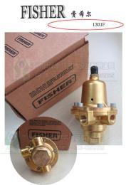 压缩天然气压缩空气1301F,1301G调压器