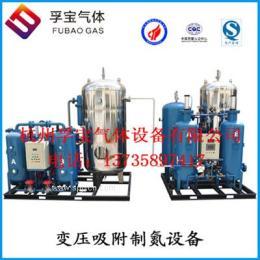 药品厂用氮气制造机